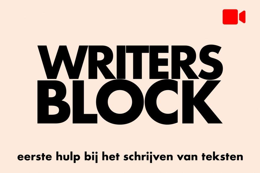 Eerste hulp bij het schrijven van webteksten| Brigit Varenkamp